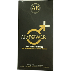AR Power