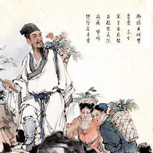 древние китайские врачи